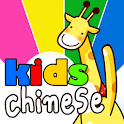 Kids Chinese icon