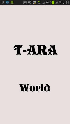 Kpop T-ARA world