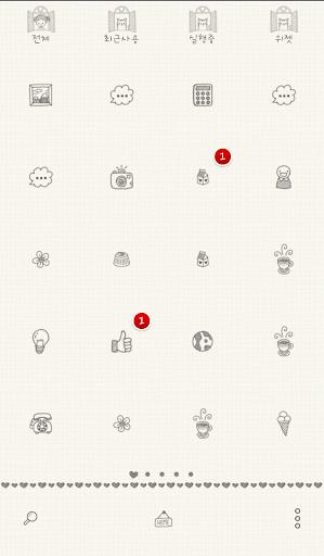 【免費個人化App】ANNABELLA(창밖) 도돌런처 테마-APP點子