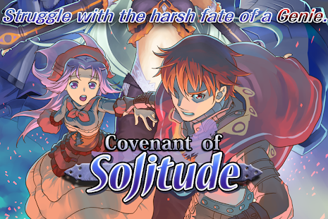 RPG Covenant of Solitude- screenshot thumbnail