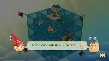 Screenshot of ColoQ