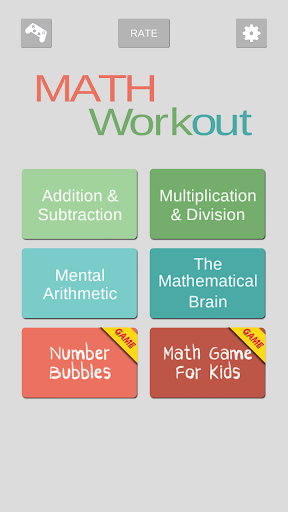 Math Games - Math Workout