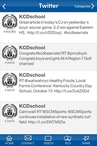 Kentucky Country Day School - screenshot