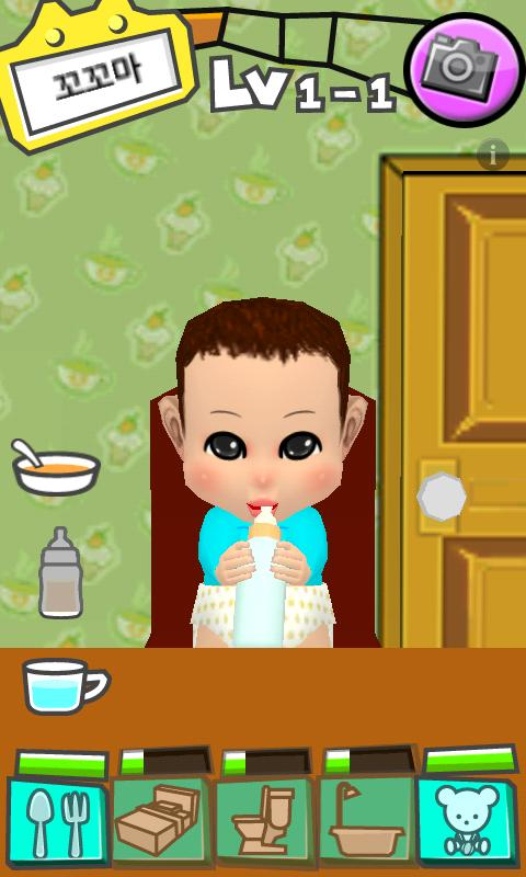 MyTalkingBaby Free- screenshot