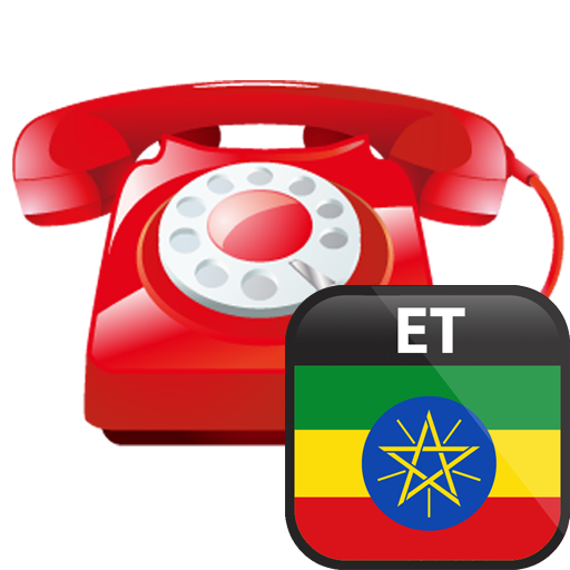 Emergency Ethiopia 工具 App LOGO-APP試玩