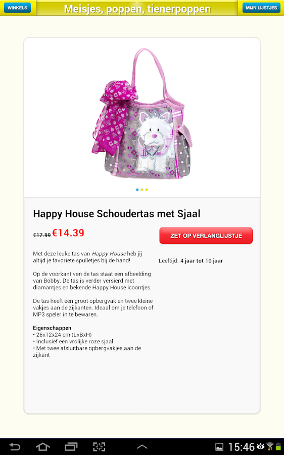Intertoys Speelgoed App - screenshot