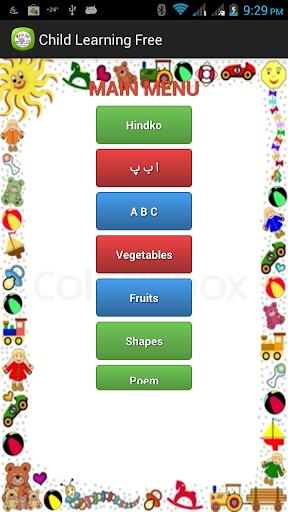 Child Learning ABC + Urdu