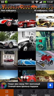 Wallpapers Vintage Cars - screenshot thumbnail