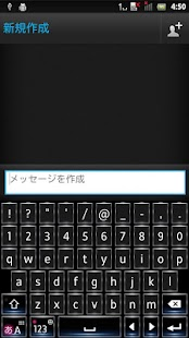 FloatingPrismBlack keyboard - screenshot thumbnail