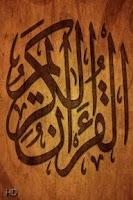 Screenshot of Quran Sound صوت القرآن