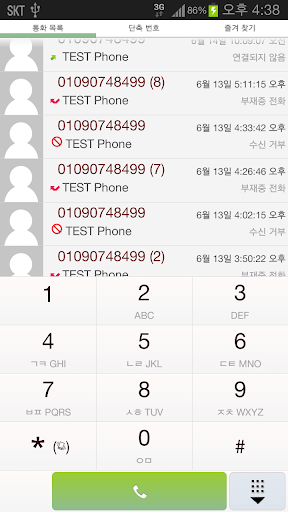 All of My Phone-Easy Dialer