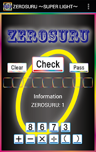 FORMULA GAME! ZEROSURU Ver.SL- screenshot thumbnail