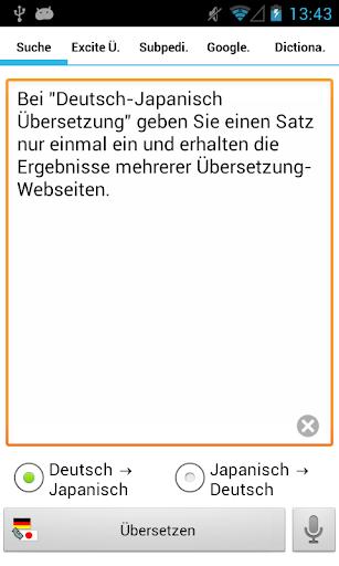 Remove Ads German-Japanese