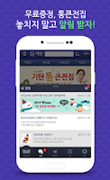 Screenshot of 기탄 쇼핑앱
