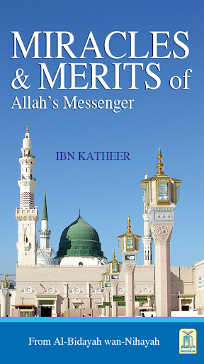 Miracles of Allah's Messenger