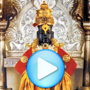Download App Pandurang Live Darshan for iPhone