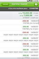 Screenshot of Israel Discount Bank Business+