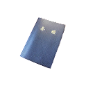 《圣经》和合本 logo