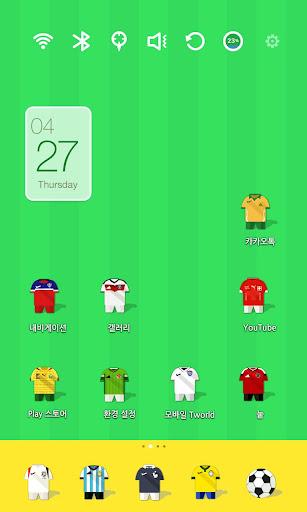 세계 축구 유니폼 확장팩 런처플래닛 테마