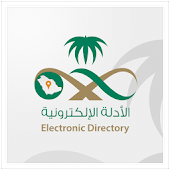 MOH - Electronic Directory