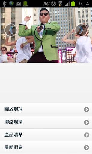 羋月傳- DramaQ 線上看 @ yuner's blog :: 痞客邦 PIXNET ::