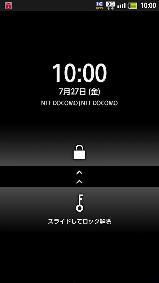 おまかせロック- screenshot