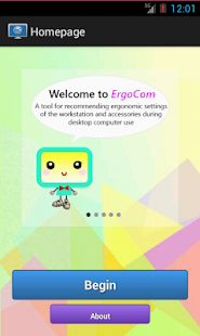 ErgoCom - screenshot thumbnail