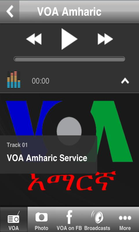 VOA Amharic - screenshot
