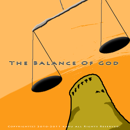The Balance of God Free