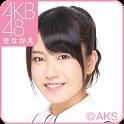 AKB48きせかえ(公式)横山由依-A1st- icon