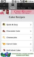 Screenshot of Cake Recipes!