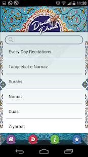 Divine Pearls - screenshot thumbnail