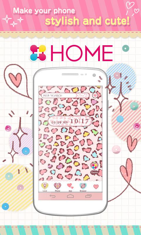 [+]HOME(Plus Home) Launcher - screenshot