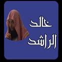 خالد الراشد icon