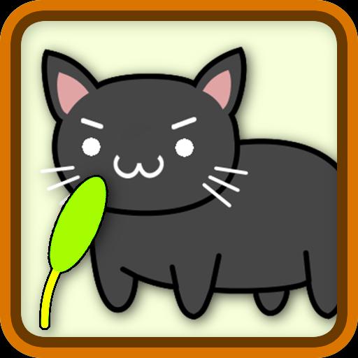 たっぷ・ザ・にゃんこ 【猫づくしのクリッカーゲーム!】 休閒 App LOGO-APP試玩