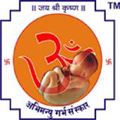 Abhimanyu Garbh Sanskar