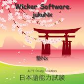 JLPT jukuNx N1-N5 Vocab Kanji