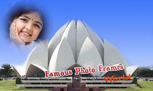 Famous photo frames world