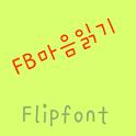 FBMindReading FlipFont icon
