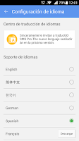 Screenshot of GO SMS Pro Spanish language pa