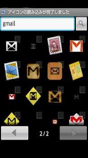 Icon Explorer- screenshot thumbnail