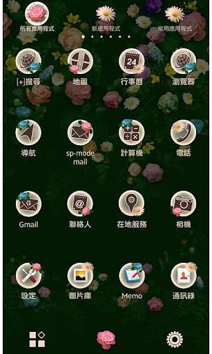 玩個人化App|盛開的玫瑰 for[+]HOME免費|APP試玩