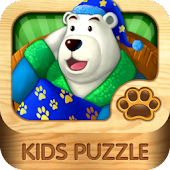 Kids Puzzle:Home