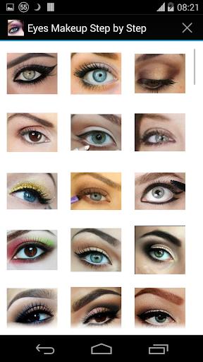 Eyes Makeup Tutorial screenshot