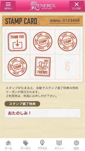 玩生活App|金沢市にある 「氣エナジーヒーリングサロン」免費|APP試玩