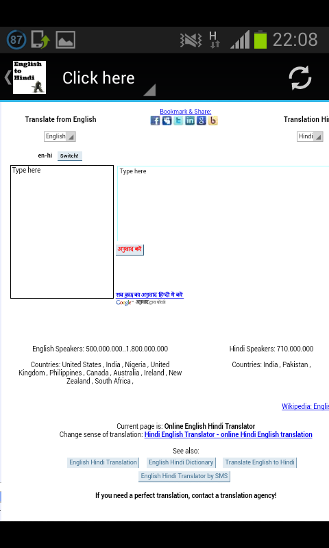 Google Translate English To Hindi Software Free Download For Mobile