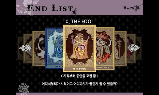 [고딕미스테리]TicTacToe (틱택토) Reader- screenshot thumbnail