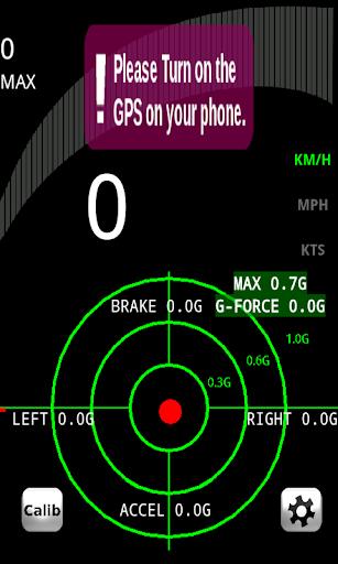 玩免費工具APP|下載Gフォースとスピードメーター app不用錢|硬是要APP