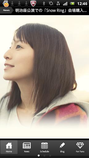西洋新歌日榜Top 50 - KKBOX