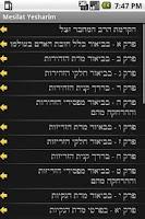 Screenshot of Jewish Books: Mesilat Yesharim
